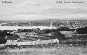 Кушва (публикация 1915-1916)