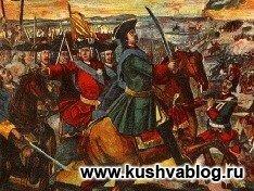День воинской славы России — Полтавская битва (1709)