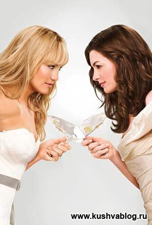 женская дружба
