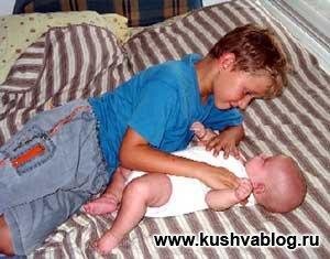 2 ребенок