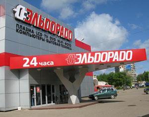 «Эльдорадо» продает потребителям «воздух»