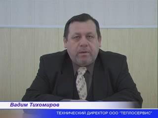 """Новогоднее поздравление кушвинцев """"Теплосервисом"""""""