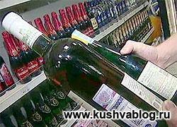 алкогольный новогодний бум
