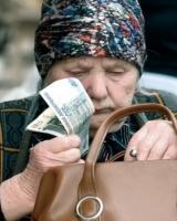 богатая пенсионерка