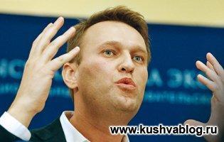 феномен Навального