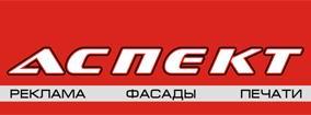 логотип аспект