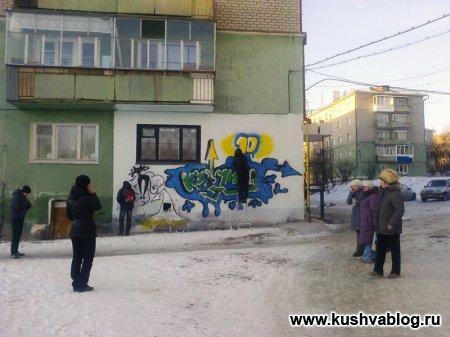 http://www.kushvablog.ru/uploads/posts/2012-01/thumbs/1327380135_rrsr0062.jpg